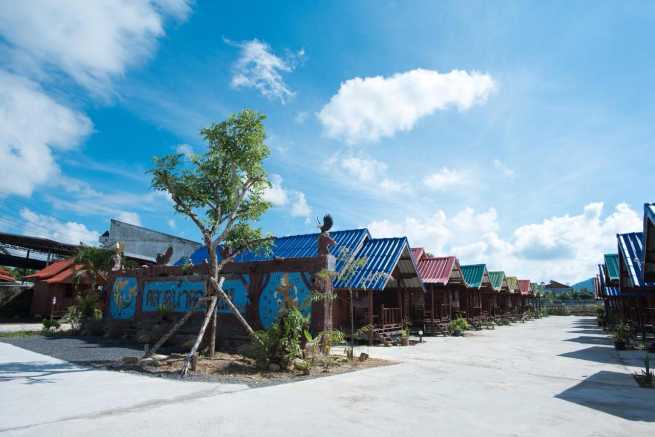 Hotels In Ban Tha Sae Songkhla Province