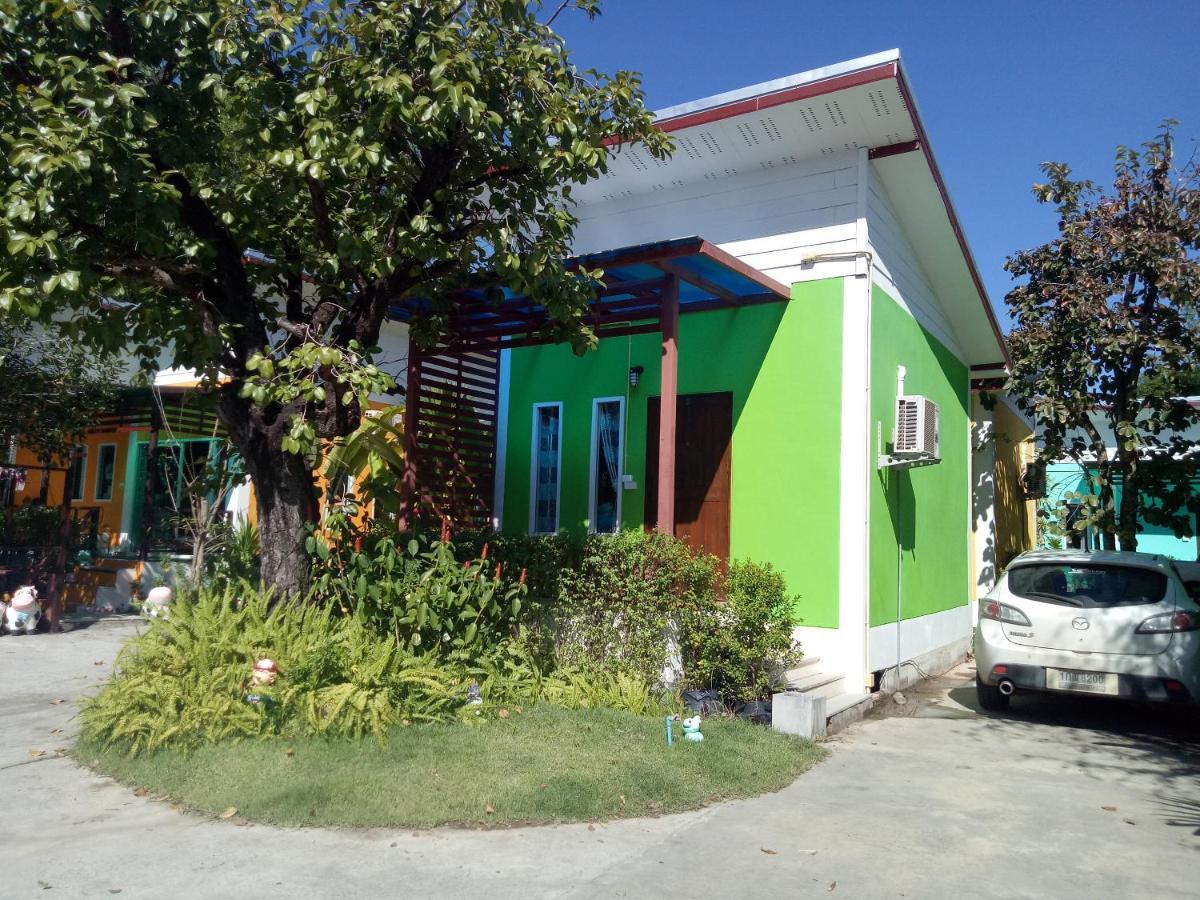 Resorts In Ban Nong Na Kham Udon Thani Province