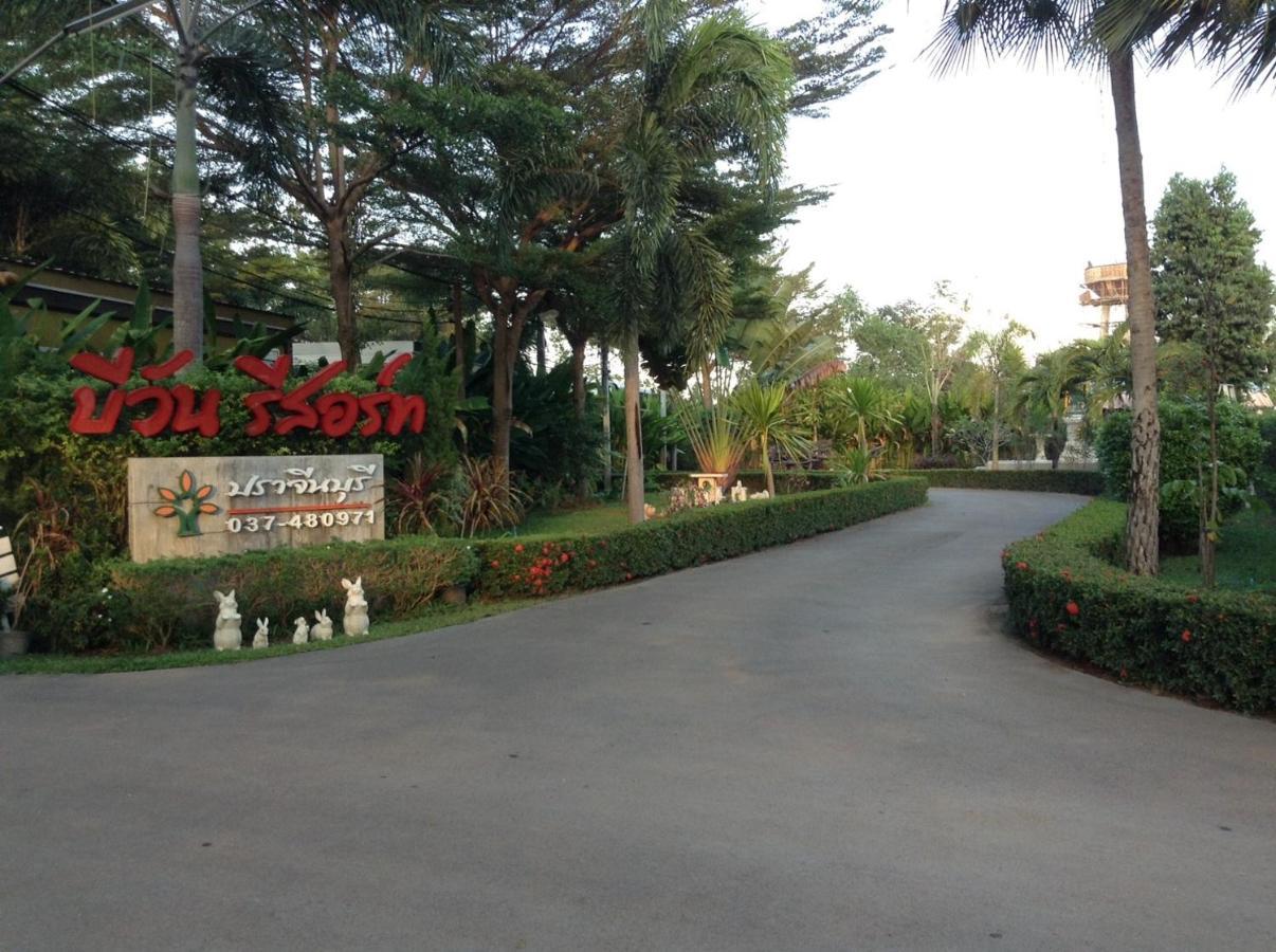 Hotels In Ban Khao Hin Son Chachoengsao Province