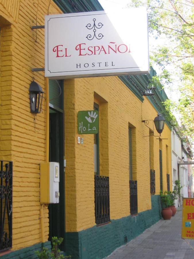Hostels In Colonia Del Sacramento Colonia
