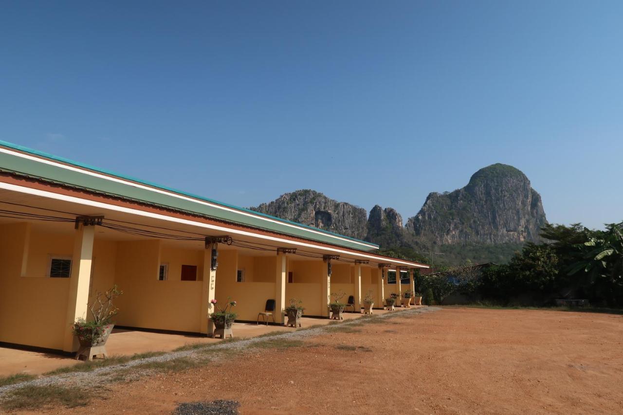Hotels In Ban Khao Chakan Sa Kaeo Province