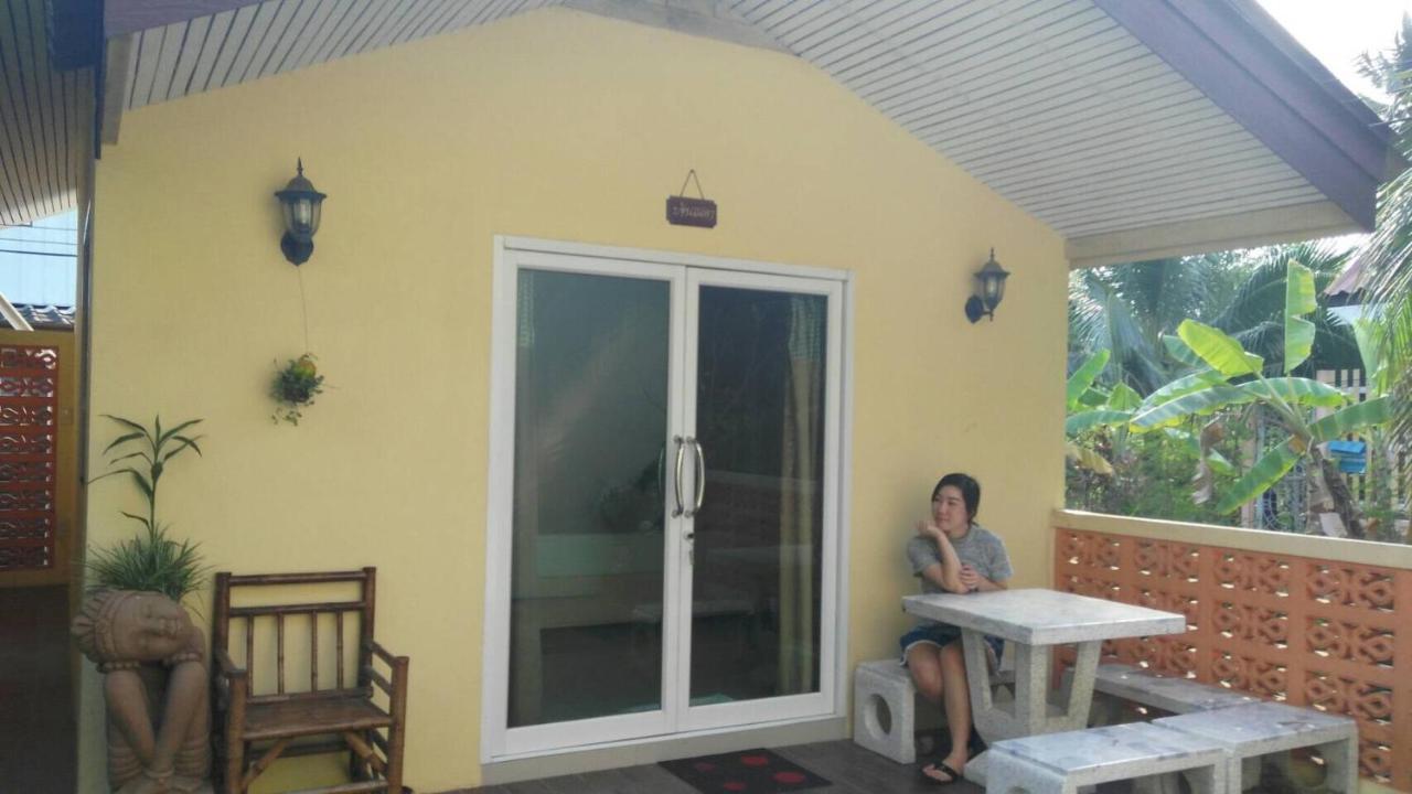 Guest Houses In Bang Khon Thi Samut Songkhram
