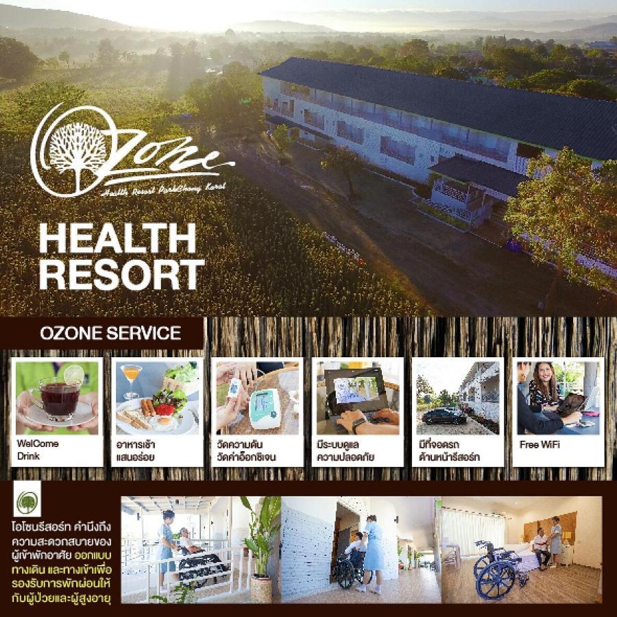 Hotels In Ban Kaeng Manao Saraburi Province