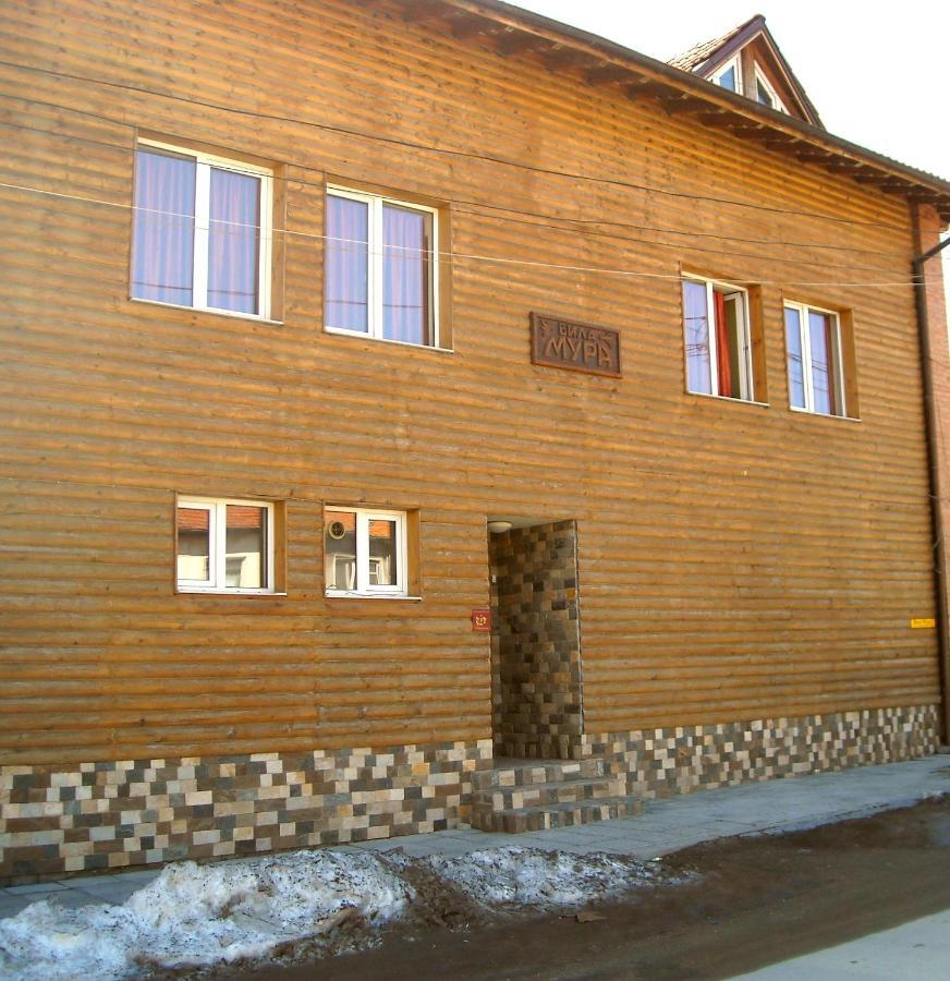 Villa Mura (Bulgária Razlog) - Booking.com