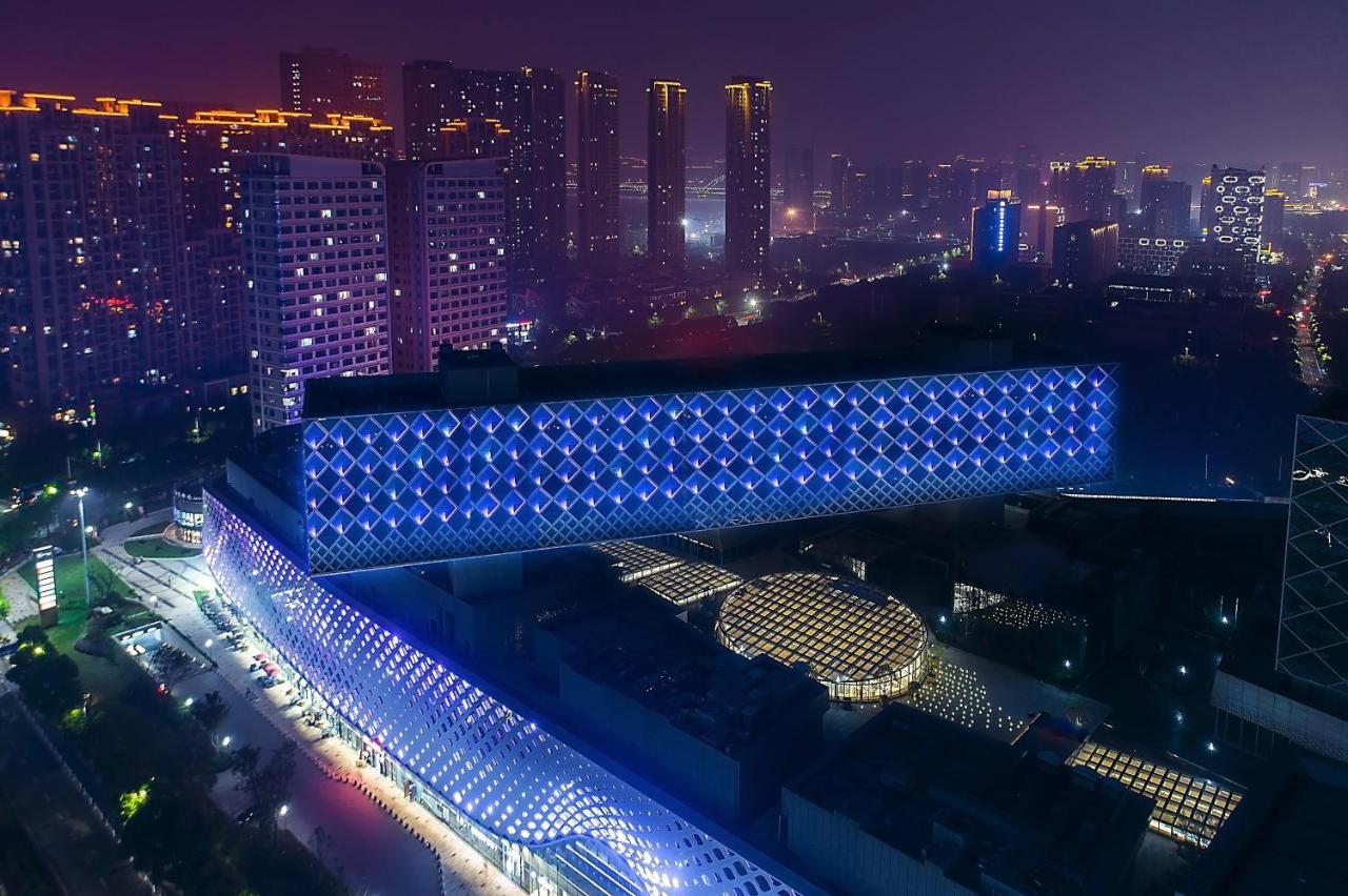 杭州濱江藝珺酒店
