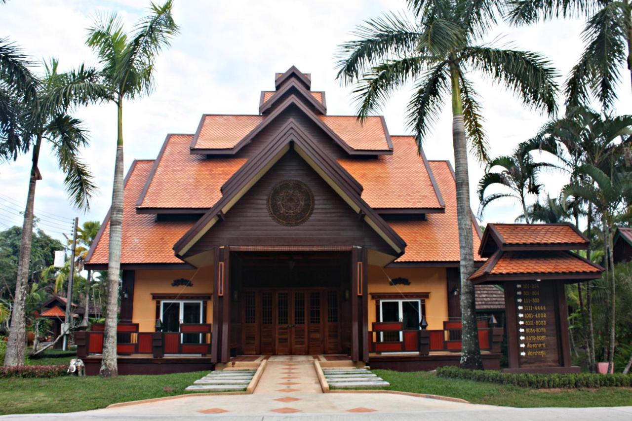 Hotels In Ban Nong O Chiang Rai Province
