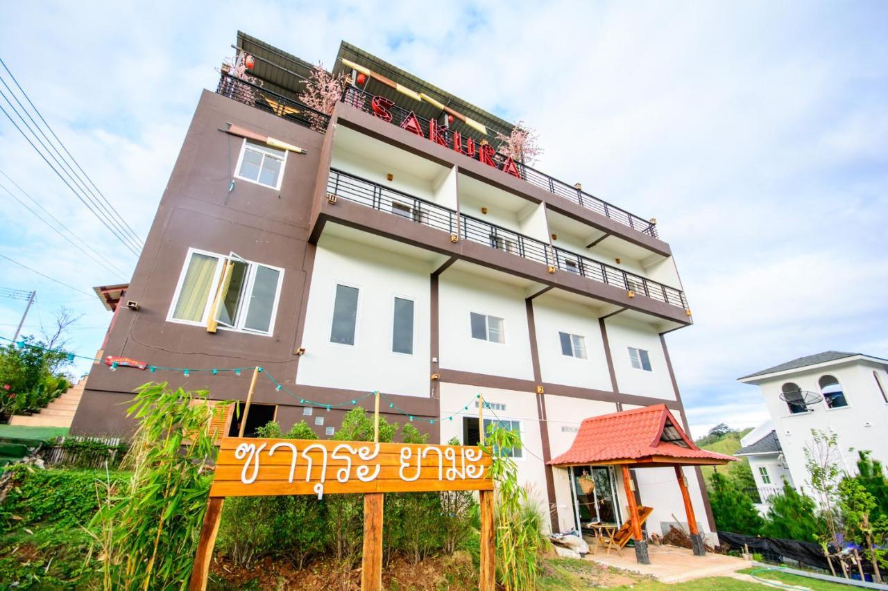 Resorts In Ban Huai Hia Phetchabun Province