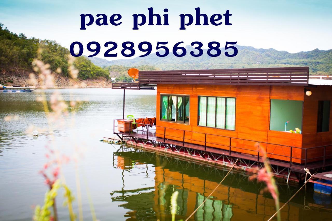 Guest Houses In Ban Tha Thong Mon Kanchanaburi Province
