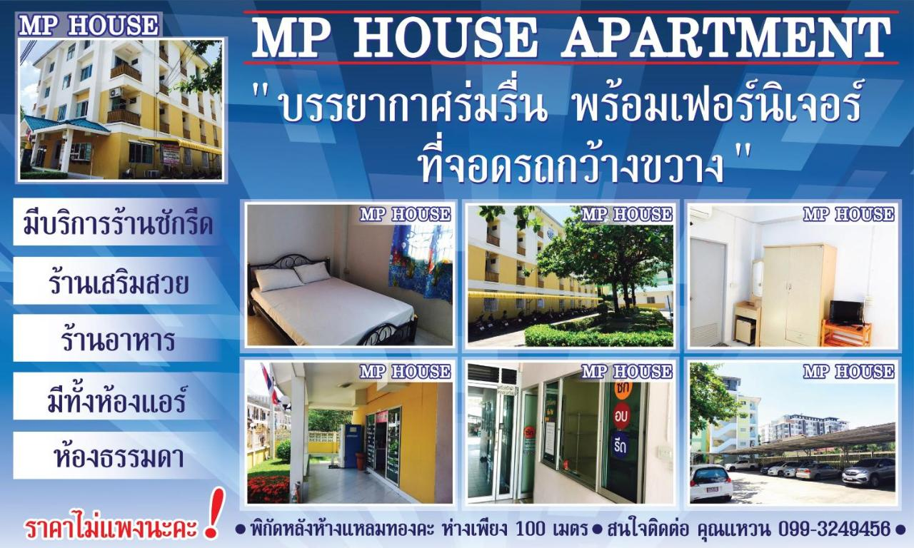 MP House, Ban Rong Khoei – Updated 2018 Prices on tamilnadu house design, karnataka house design, kerala house design, punjab house design,