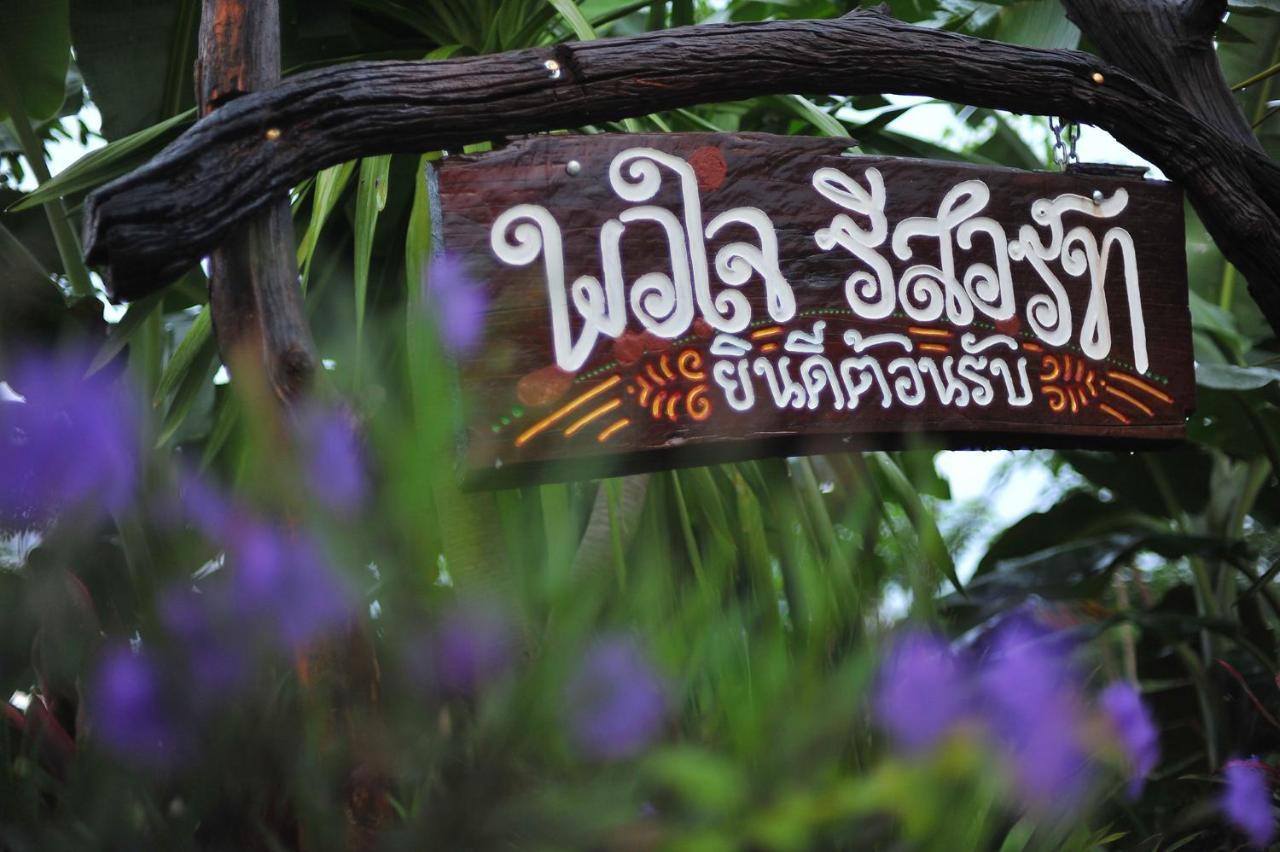 Guest Houses In Ban Khong Hua Kwang Surat Thani Province