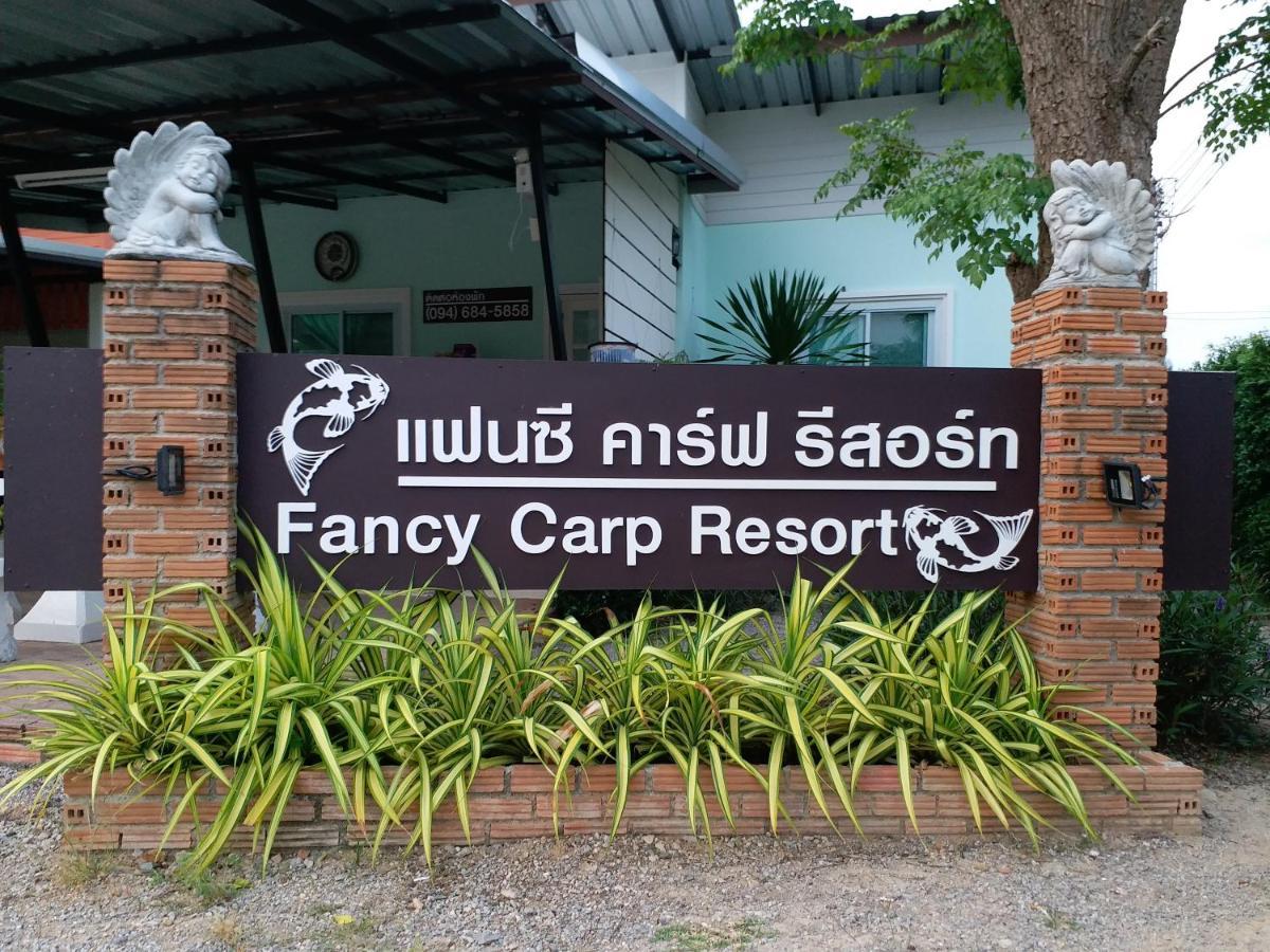 Resorts In Ban Bang Sai Yoi