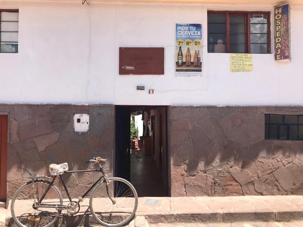 Guest Houses In Lucre Cusco