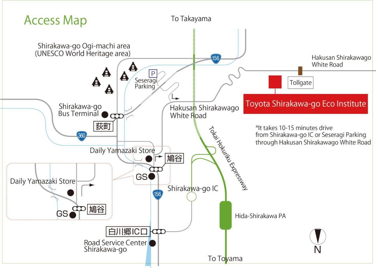 Hotel TOYOTA Shirakawa Go, Japan - Booking.com