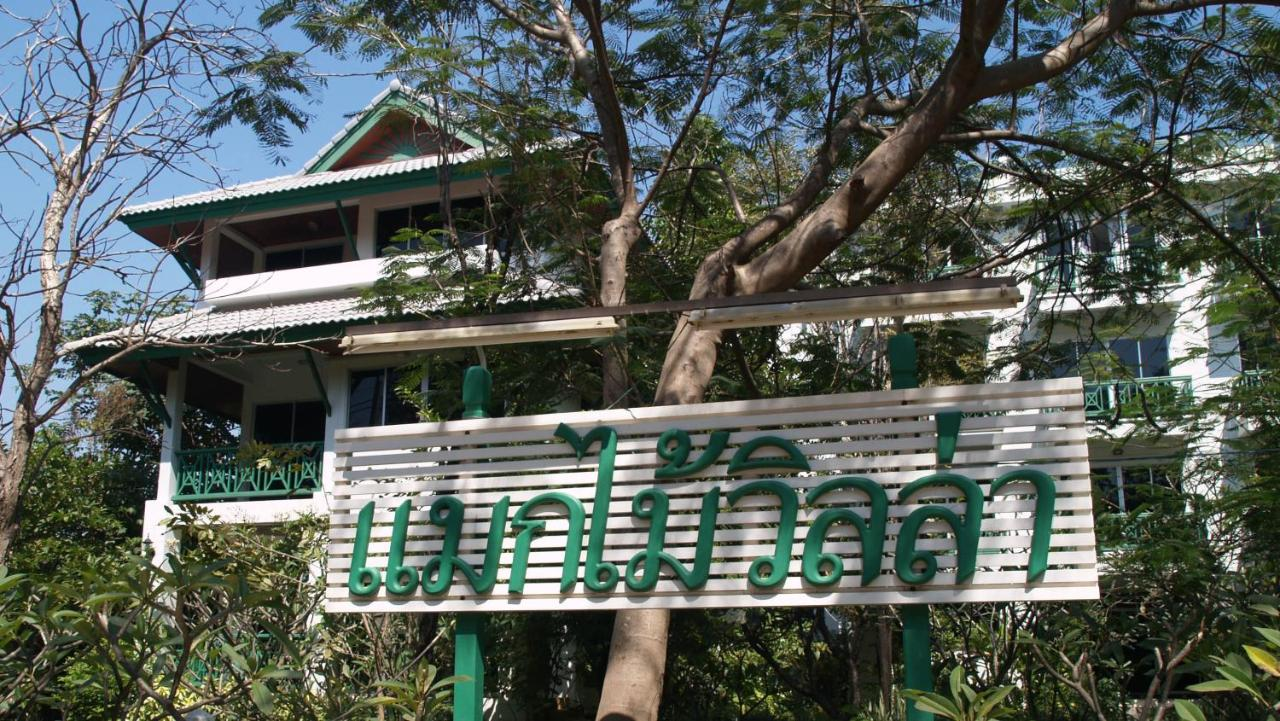 Hotels In Ban Phlong Takhe Rayong Province