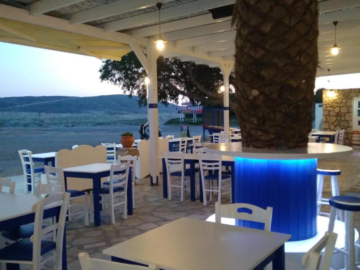 Windsurf Kitesurf Prasonisi Rhodes - Grèce