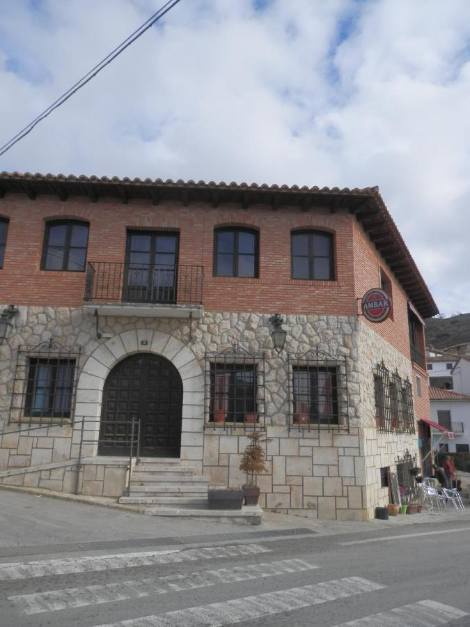 Guest Houses In Fuentes De Rubielos Aragon