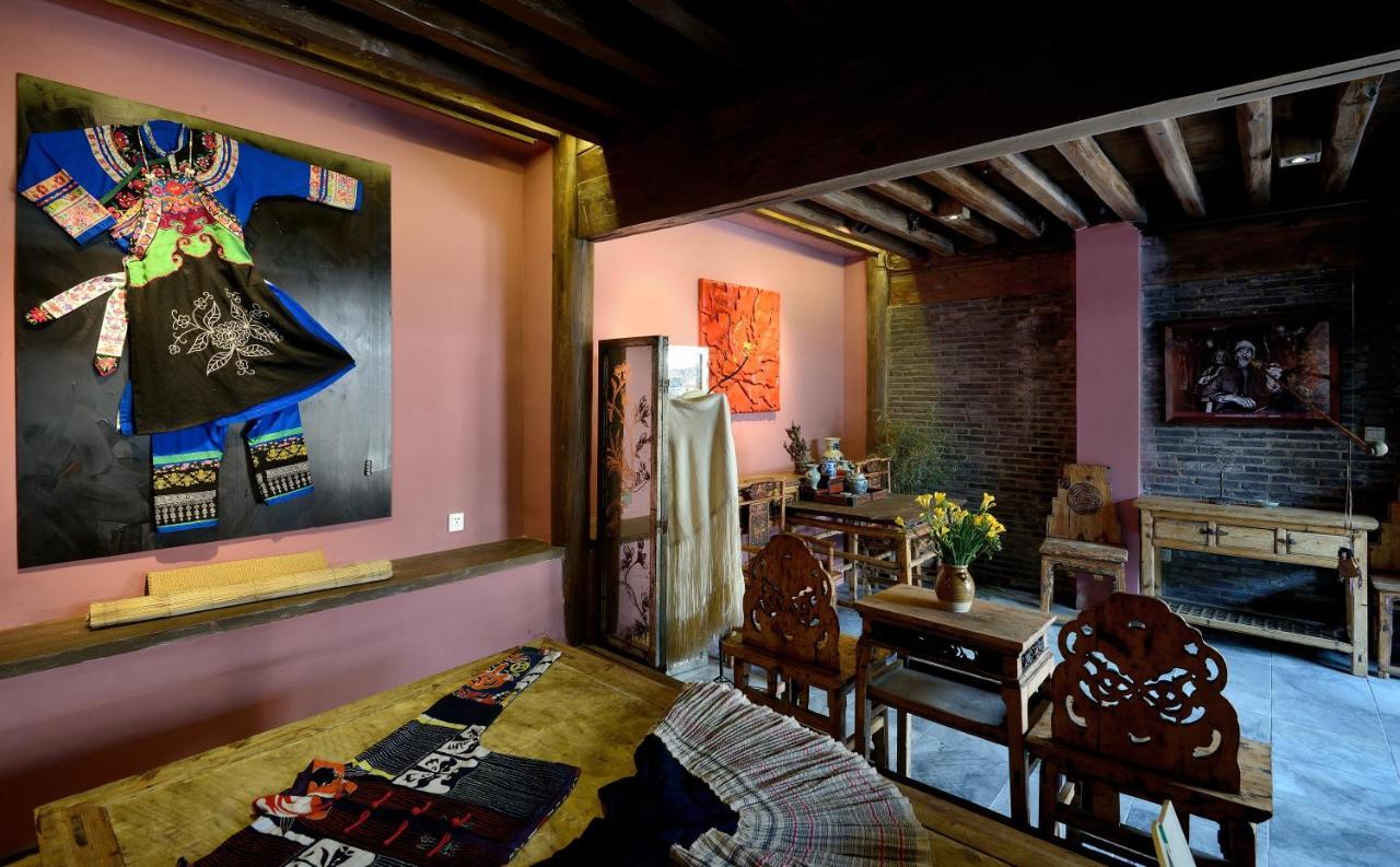 花間堂唯美人文客棧-編織院Blossom Hill Inn Lijiang Joyland