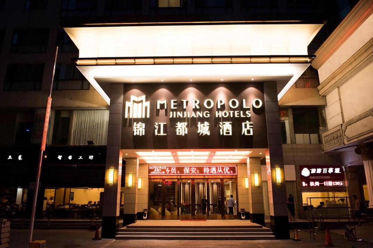锦江都城杭州西湖文化广场酒店