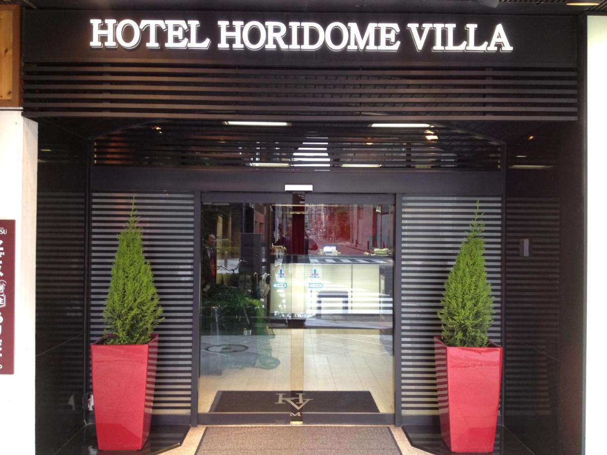 Hotel Horidome Villa Japan Tokio Booking Com
