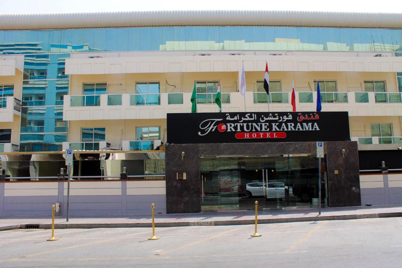 Fortune Karama Hotel, Dubai, UAE - Booking com