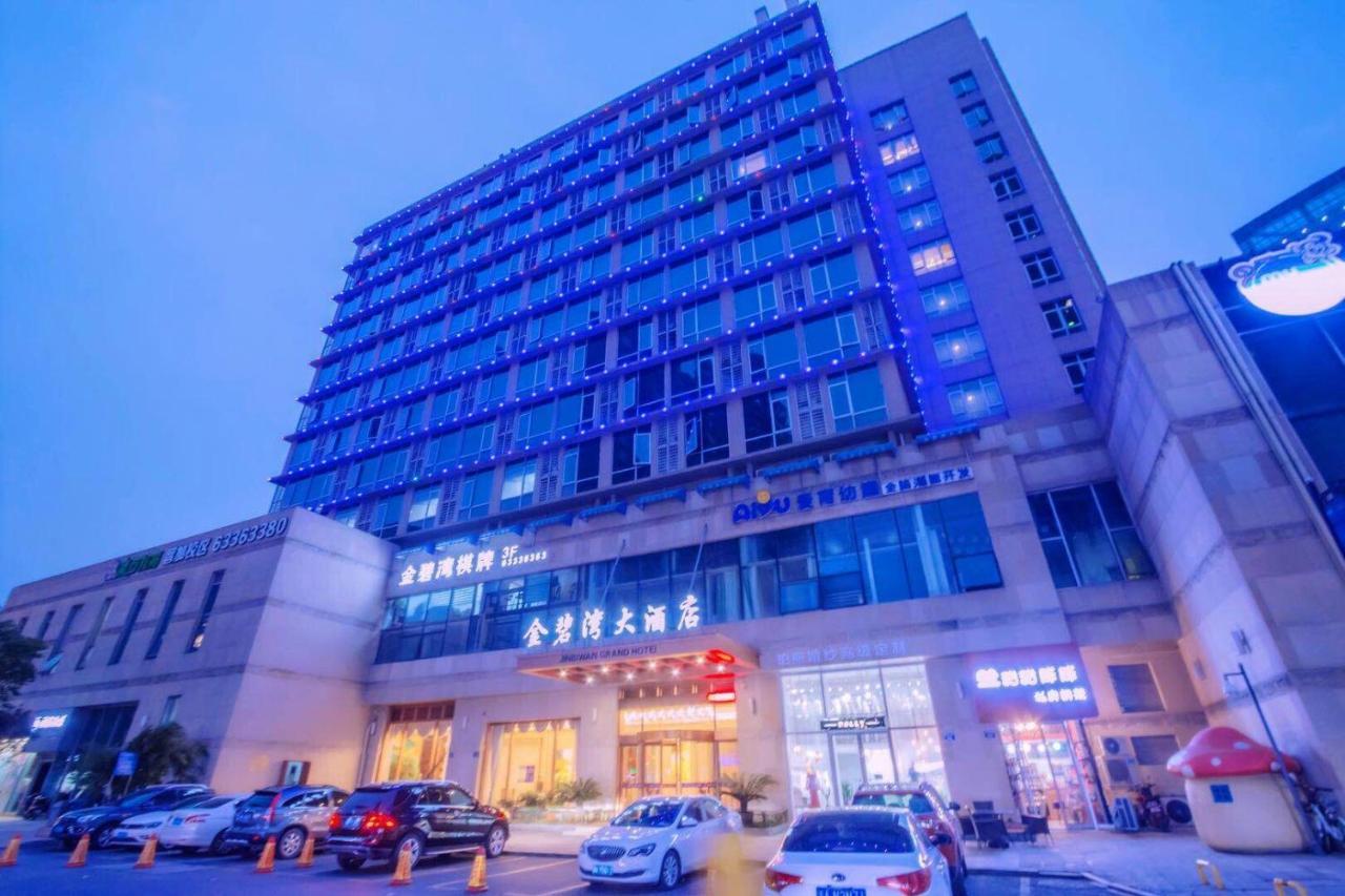 金碧灣大酒店