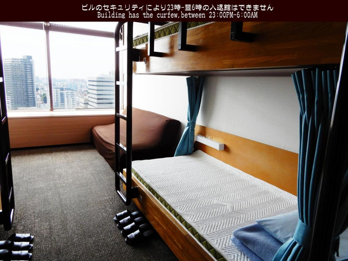 Central Youth Hostel Tokio