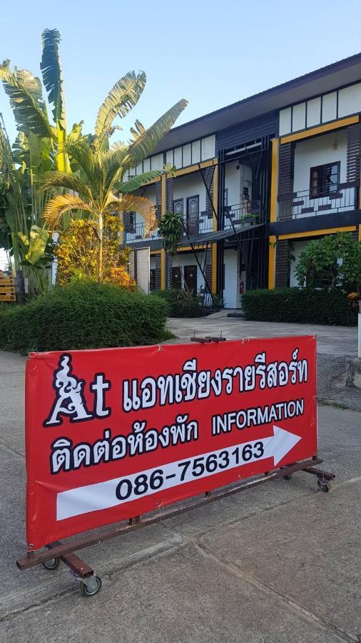 Chiang Rai dating tjeneste