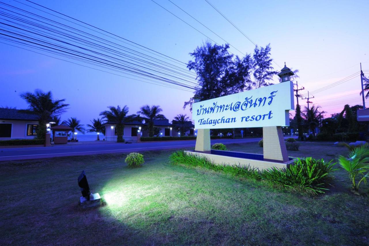 Resorts In Ban Takat Ngao Chanthaburi Province