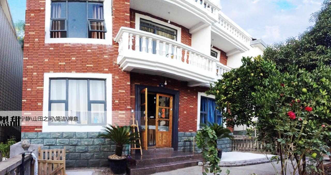 杭州黑甜青年旅店
