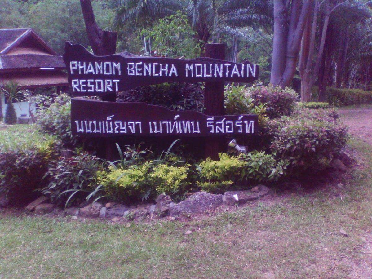 Resorts In Krabi Town Krabi Province