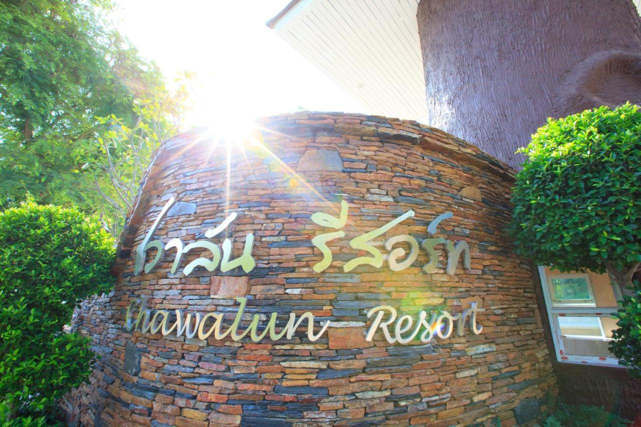 Resorts In Ban Hua Pong Lek Ratchaburi Province