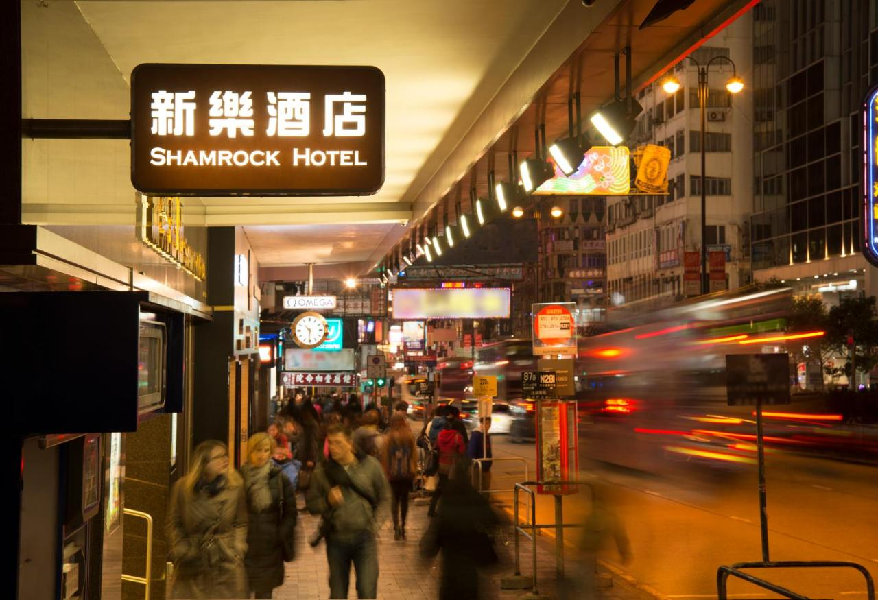 Hong Kong Hotel - Recommendation of Luxury and budget hotels in Shamrock hotel hong kong pictures