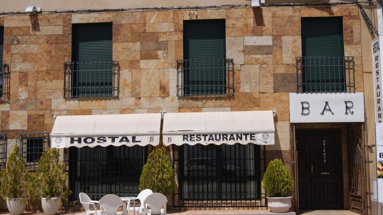 Guest Houses In Saelices Castilla-la Mancha