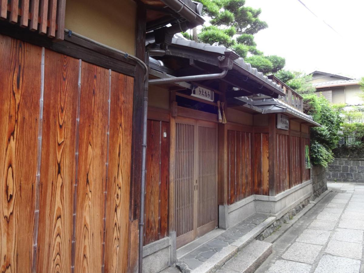 Japanse Lage Tafel.Ryokan Uemura Japan Kyoto Booking Com