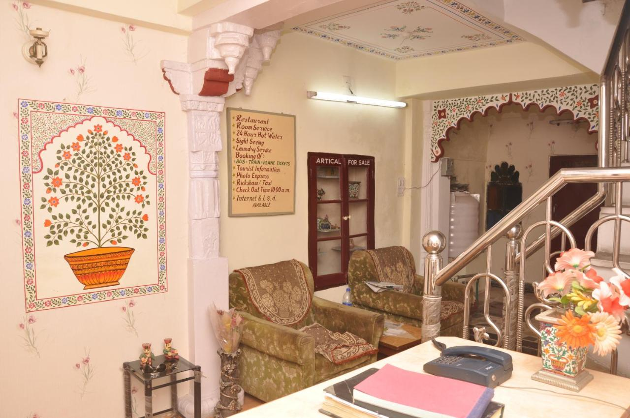 Jag Niwas Guest House, Udaipur, India - Booking com