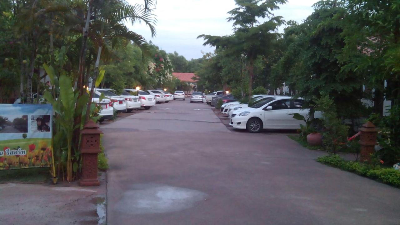 Hotels In Ban Khok Sung (2) Prachinburi Province