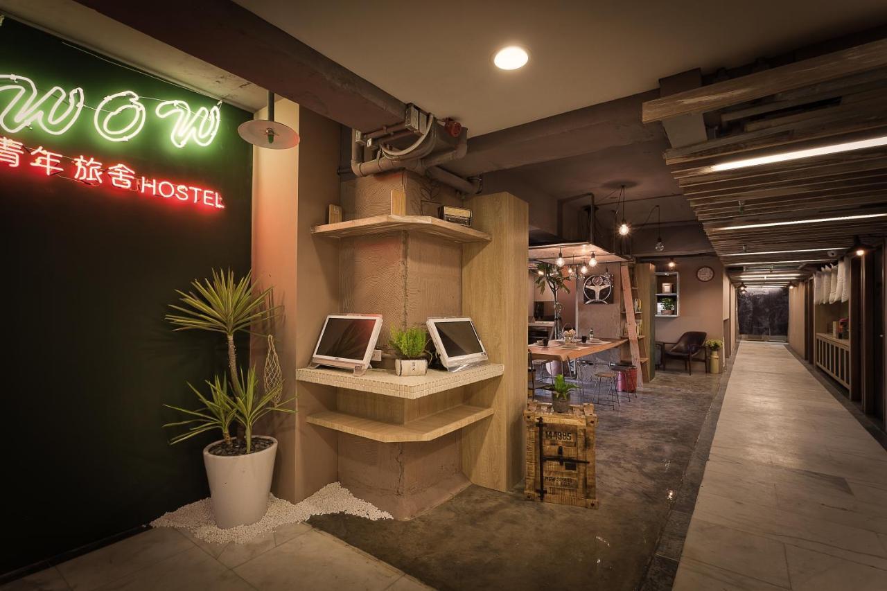 A Small Corner In Ximending Guesthouse Ximen Wow Hostel Taipei Taiwan Bookingcom