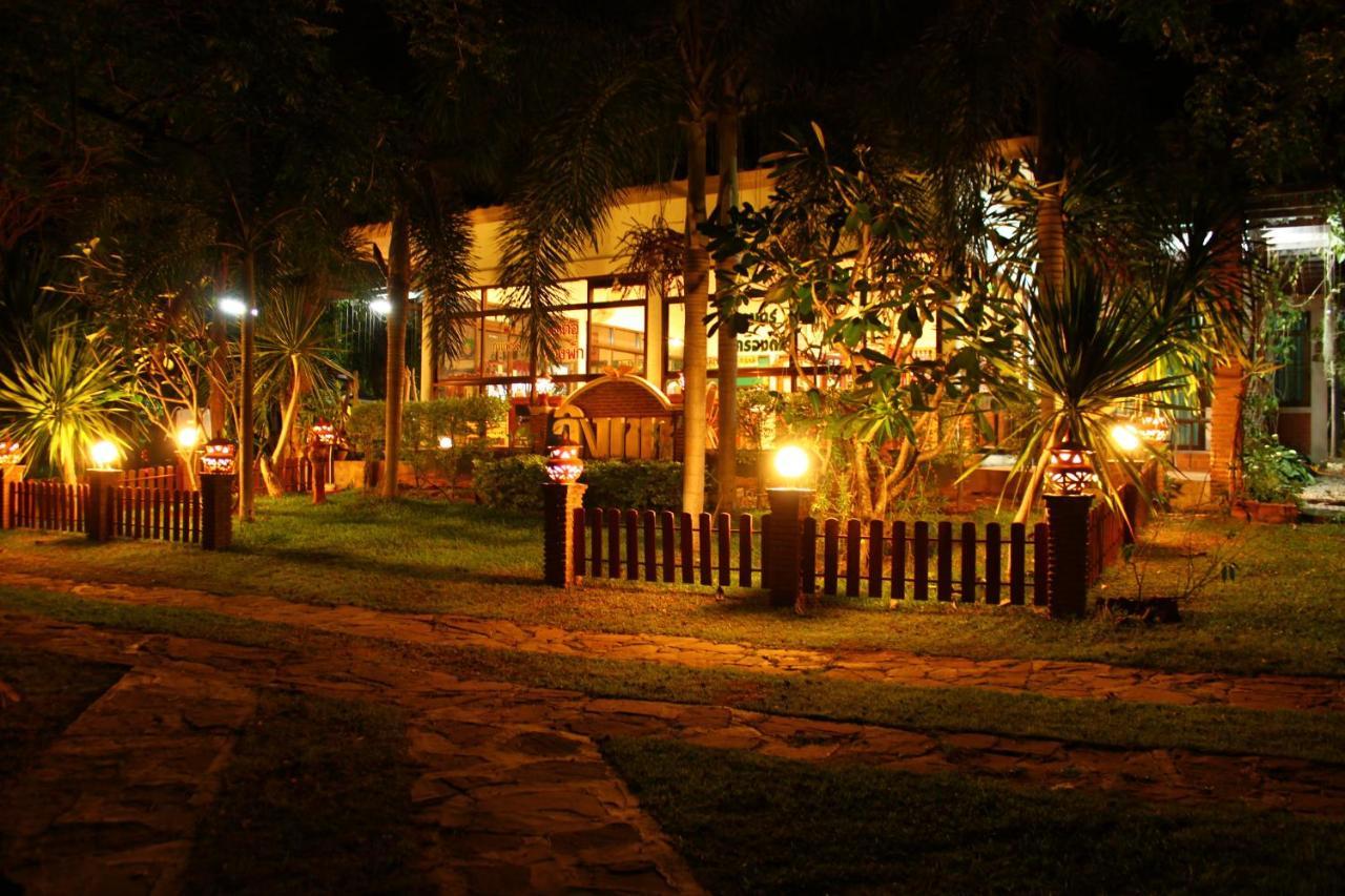 Resorts In Ban Sap Muang Saraburi Province