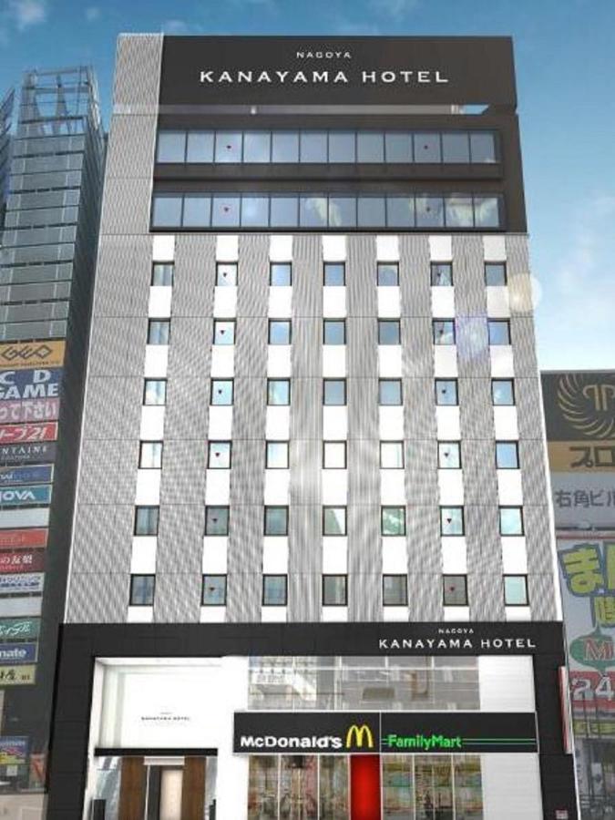 Nagoya Kanayama Hotel Japan Bookingcom