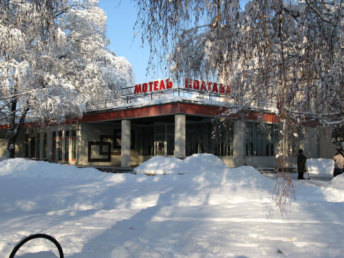 Courts of Poltava and Poltava region