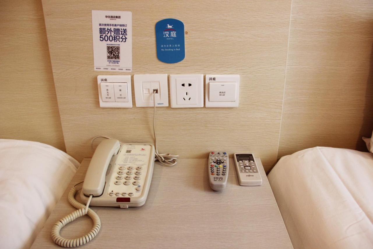 Ane Courtyard Hotel Yibin Branch Hotel Gulou Beijing China Bookingcom