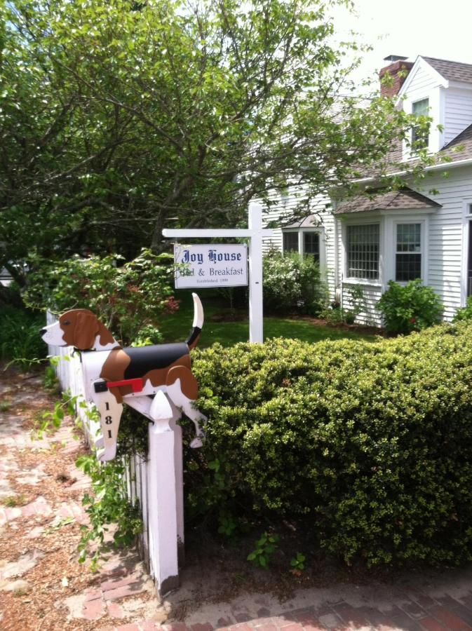 Bed And Breakfasts In Dennis Massachusetts