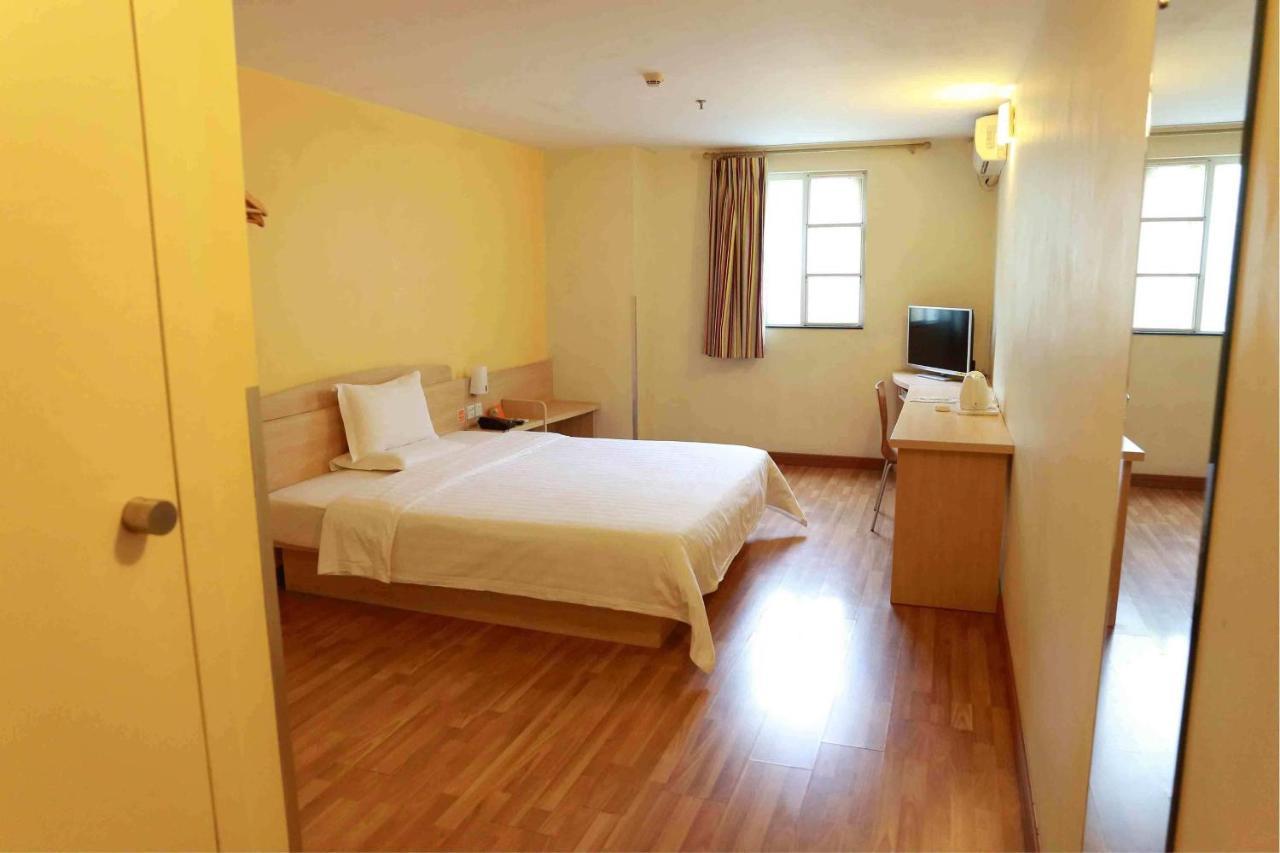 Ane Courtyard Hotel Yibin Branch 7days Inn Beijing West Railway China Bookingcom