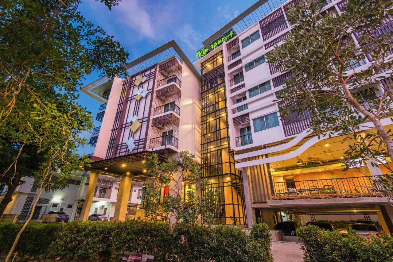 Resorts In Ban Yang Nakhon Ratchasima Province