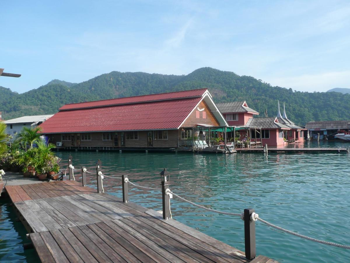 Guest Houses In Ban Khlong Kloi Koh Chang