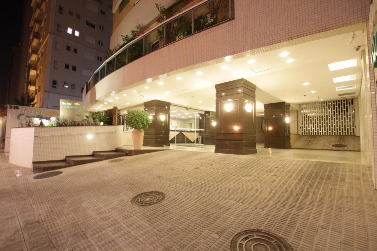 Hotels In Curitiba Parana