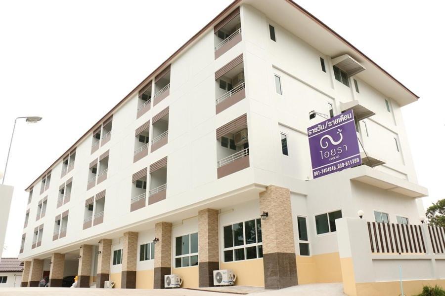 Hotels In Ban Dong Klang Trat Province