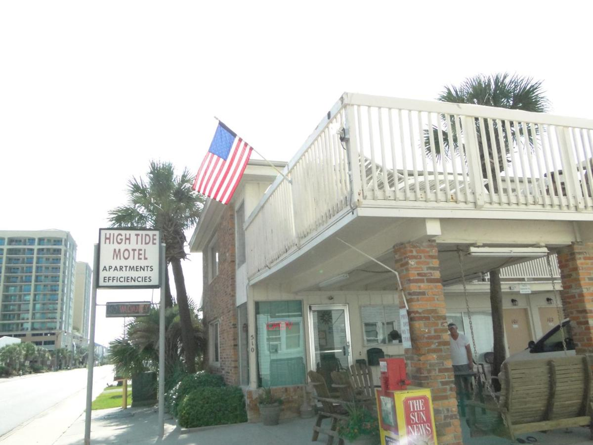 High tide motel myrtle beach sc booking nvjuhfo Gallery