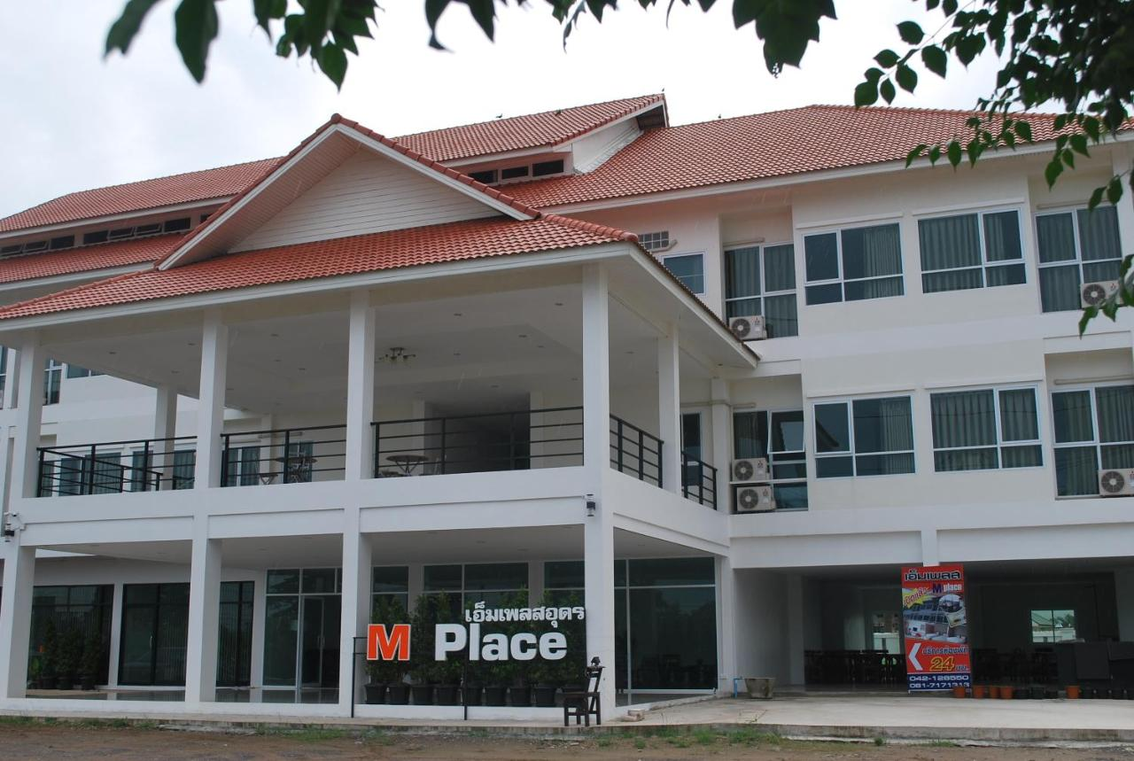 Hotels In Ban Non Sung Udon Thani Province