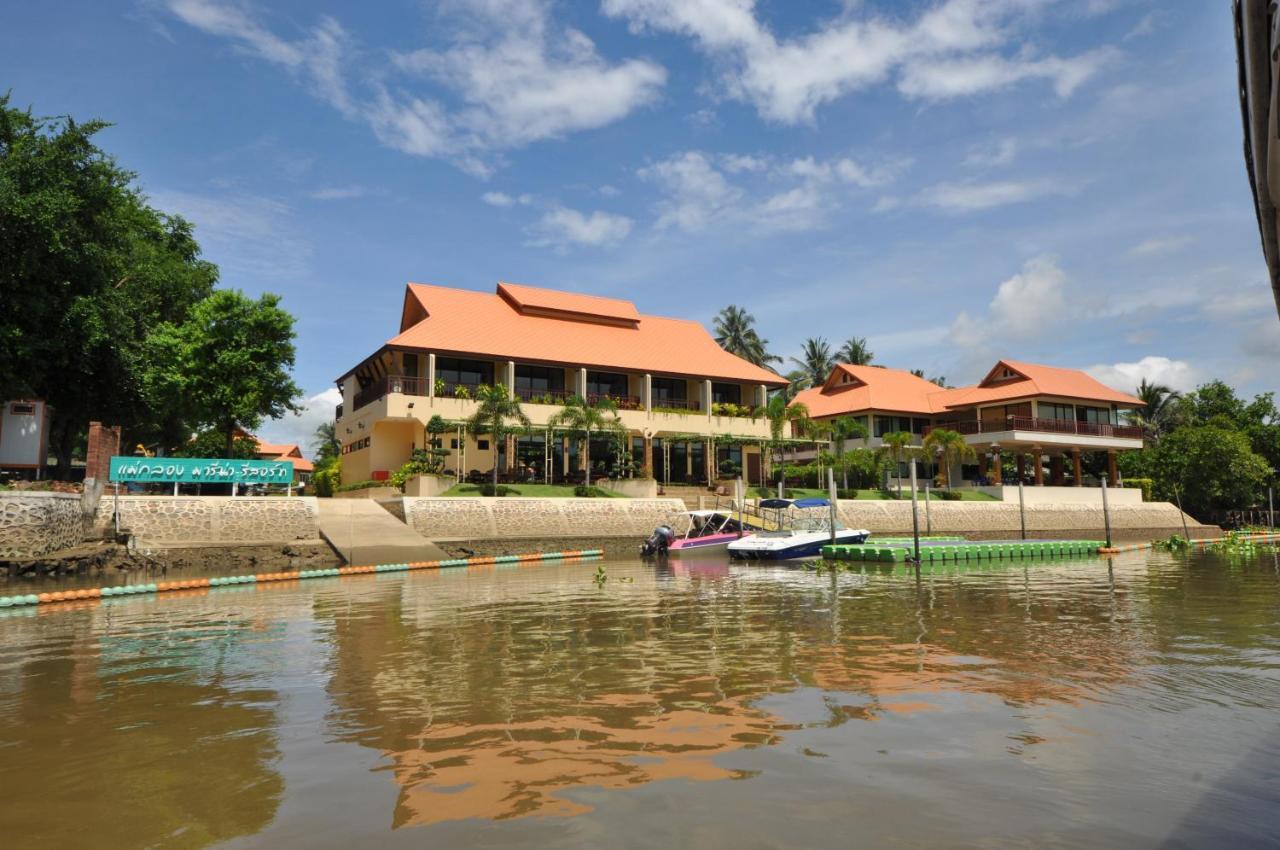 Resorts In Ban Khlong Rong Hip Samut Songkhram